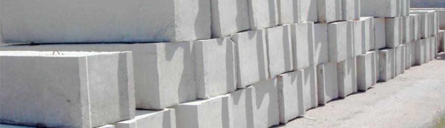 Блоки керамзитобентонные и фундаметные