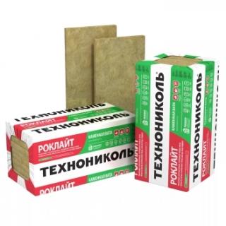 Минеральная вата 1200х600х50 мм 5,76 м2 упаковка из 8 плит Технониколь Роклайт